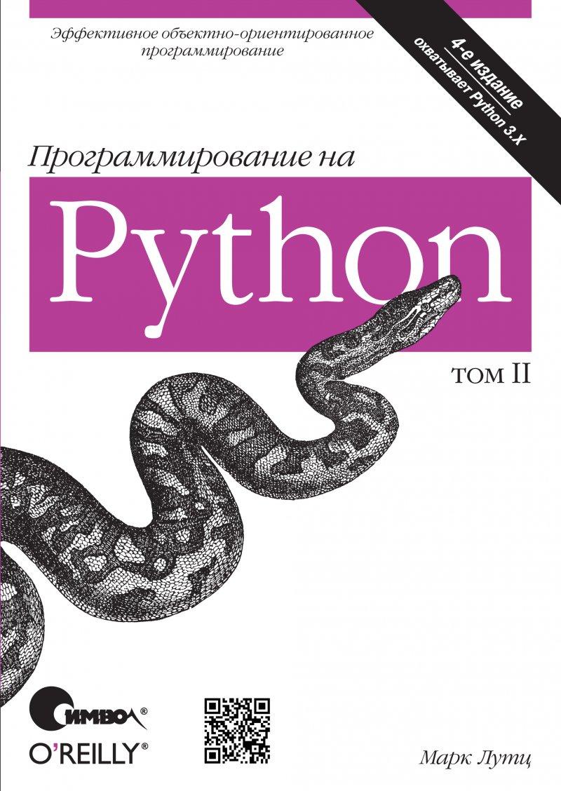 learning python Según el algoritmo que hemos implementado, el valor óptimo de umbral es de 16 cm de ancho de pétalo con ese valor, clasificamos correctamente el 94% de las.
